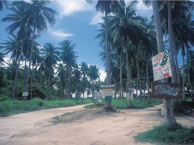 ChalokBaanKhao 711 Junction 1995