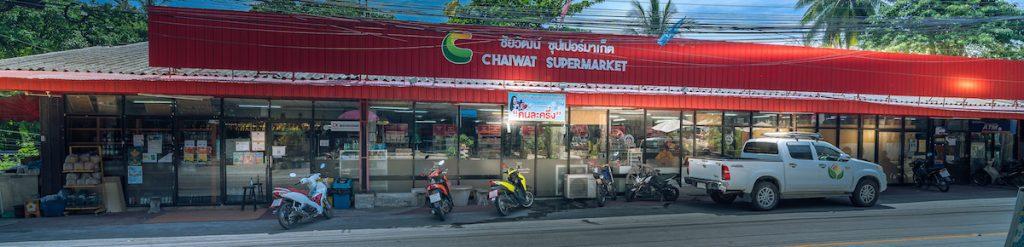 Koh Tao Supermarket