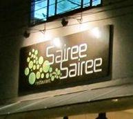 Sairee Logo