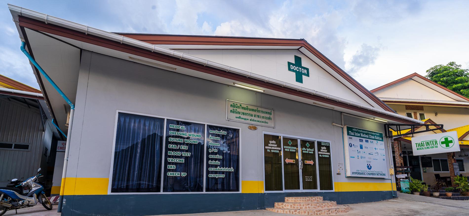 ThaiInterClinic