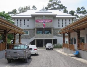 Samui Immigration Office