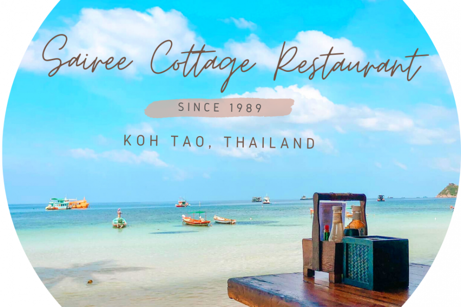 Sairee Cottage Restaurant Koh Tao