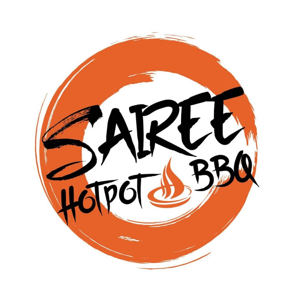 Sairee Hotpot Logo